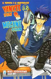 Yankee-Kun & Megane-Chan vol. 12