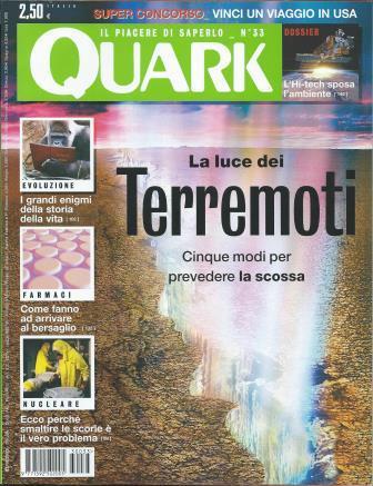Quark: Il piacere di saperlo n. 33