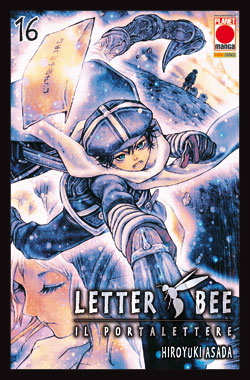 Letter Bee vol. 16