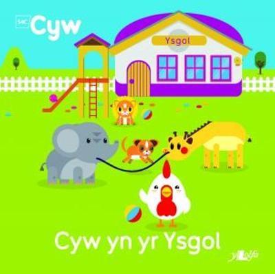 Cyw Yn Yr Ysgol