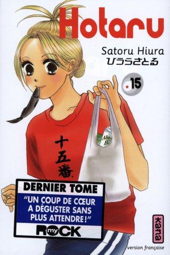Hotaru, Tome 15