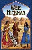 The Rose of the Prophet Trilogy