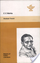 C.C. Mehta