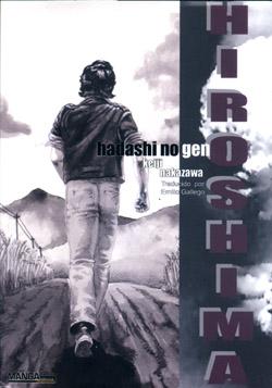 Hiroshima #7 (de 7)