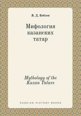 Mythology of the Kazan Tatars