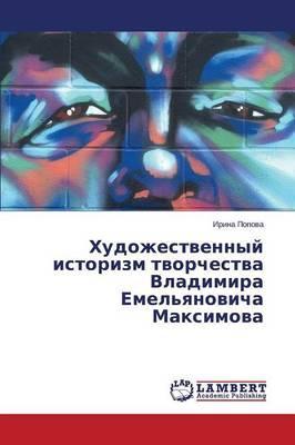 Khudozhestvennyy istorizm tvorchestva Vladimira Emel'yanovicha Maksimova