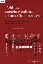 Politica, società e cultura di una Cina in ascesa