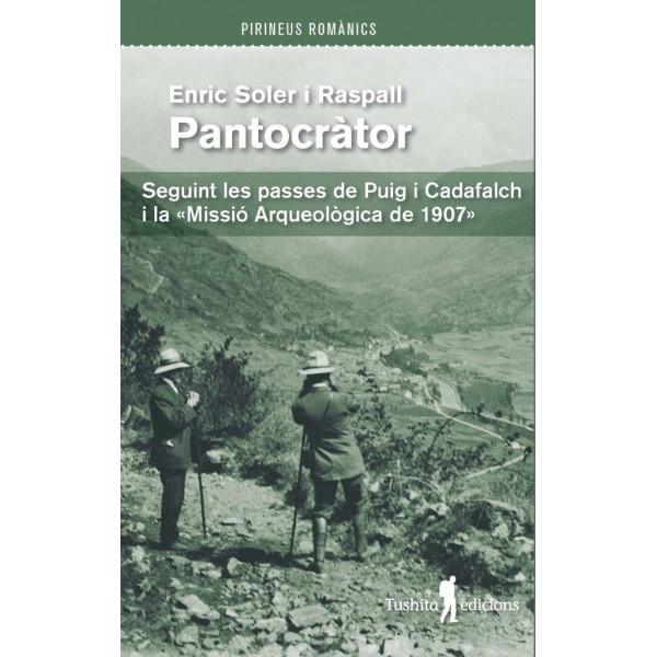 Pantocràtor