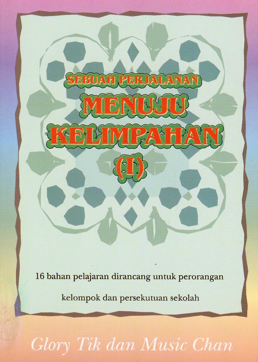 豐盛之旅(1) (Indonesia version)