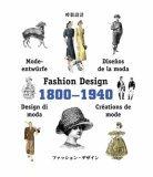 Fashion Design 1800-...