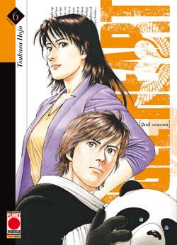 Angel Heart 2nd Season vol. 6