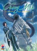 Chong Mok - La leggenda degli spiriti celesti