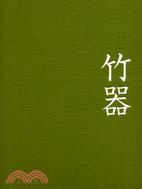 Zhu qi