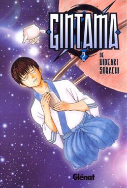Gintama #2