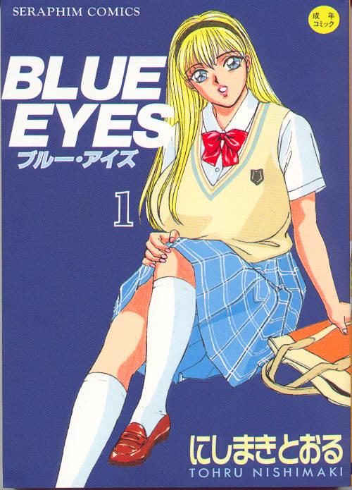 BLUE EYES 1