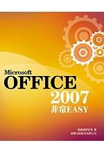 Microsoft Office 2007 非常 Easy