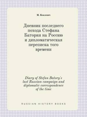 Diary of Stefan Batory's Last Russian Campaign and Diplomatic Correspondence of the Time