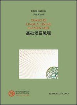 Corso di lingua cinese elementare