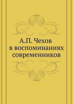 A. P. Chehov v vospominaniyah sovremennikov