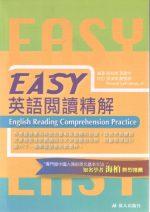 Easy英語閱讀精解