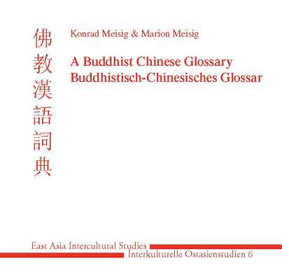 A Buddhist Chinese Glossary