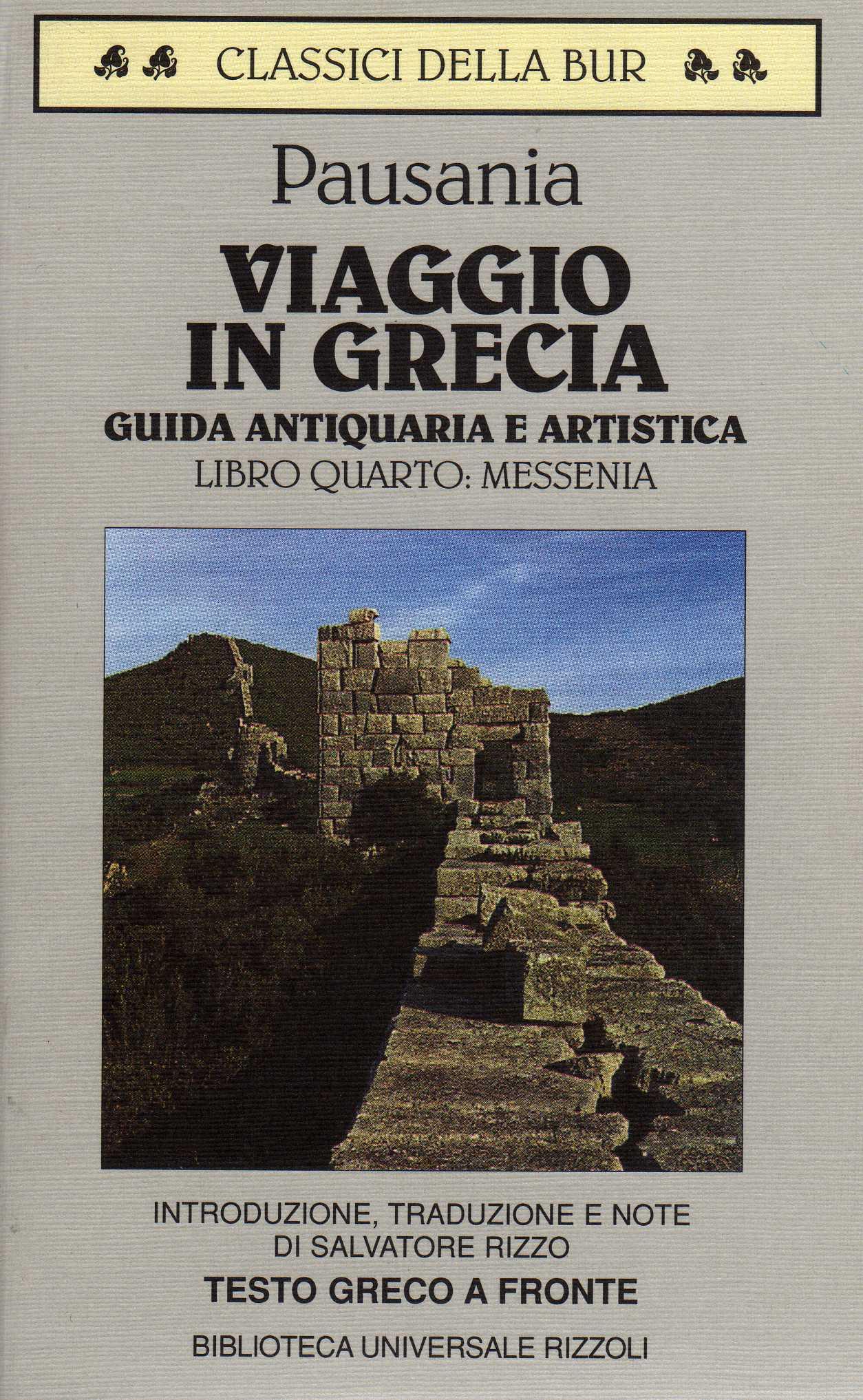 Viaggio in Grecia