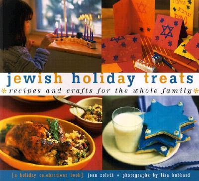 Jewish Holiday Treats