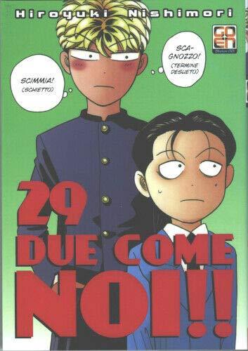 Due come noi!! vol. 29
