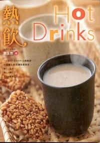 熱飲Hot Drinks