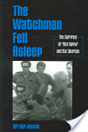 The watchman fell as...