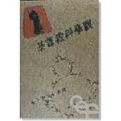Ji du jiao ge xie guan