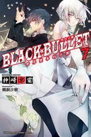 黑色子彈 7