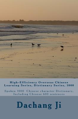Spoken 1000 Chinese Character Dictionary, Including Chinese 600 Sentences