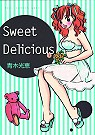 Sweet Delicious(1)甜蜜女人香