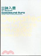 Spellbound in Aura