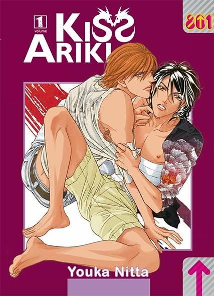 Kiss Ariki vol. 1