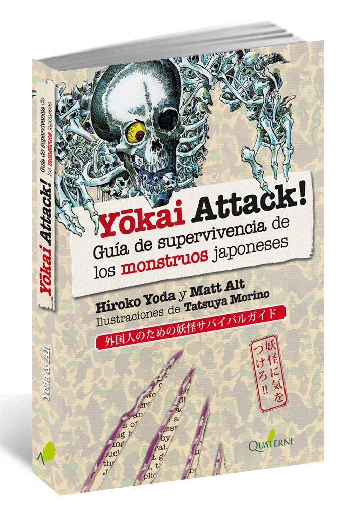 Yōkai attack!