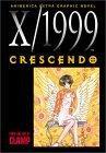 X/1999, Vol. 8