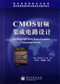 CMOS射频集成电路设计/The Design of CMOS Radio-Frequency Integrated Circuits