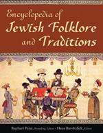 Encyclopedia of Jewi...
