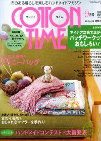 COTTON TIME (コットン タイム) 2008年 09月号 [雑誌] (雑誌)