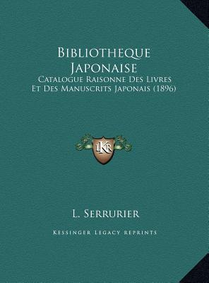 Bibliotheque Japonaise Bibliotheque Japonaise