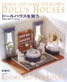 ドールハウスを習う 新装版―部屋と家具づくりから