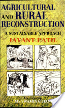 Agricultural and Rural Reconstruction