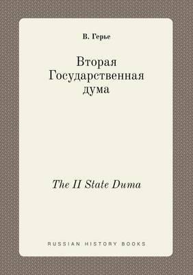 The II State Duma
