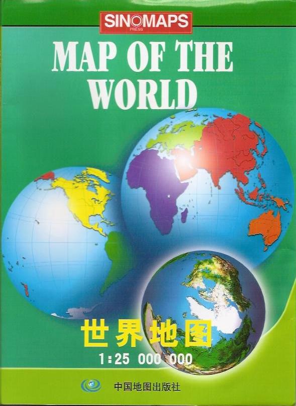 新编世界地图