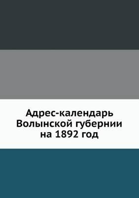 Adres-Kalendar Volynskoj Gubernii Na 1892 God