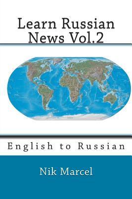 Learn Russian News