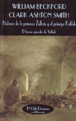 HISTORIA DE LA PRINC...