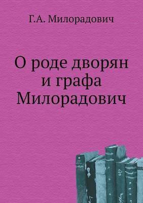 O Rode Dvoryan I Grafa Miloradovich